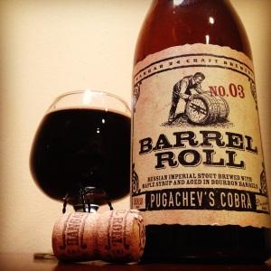 Barrel Roll No3
